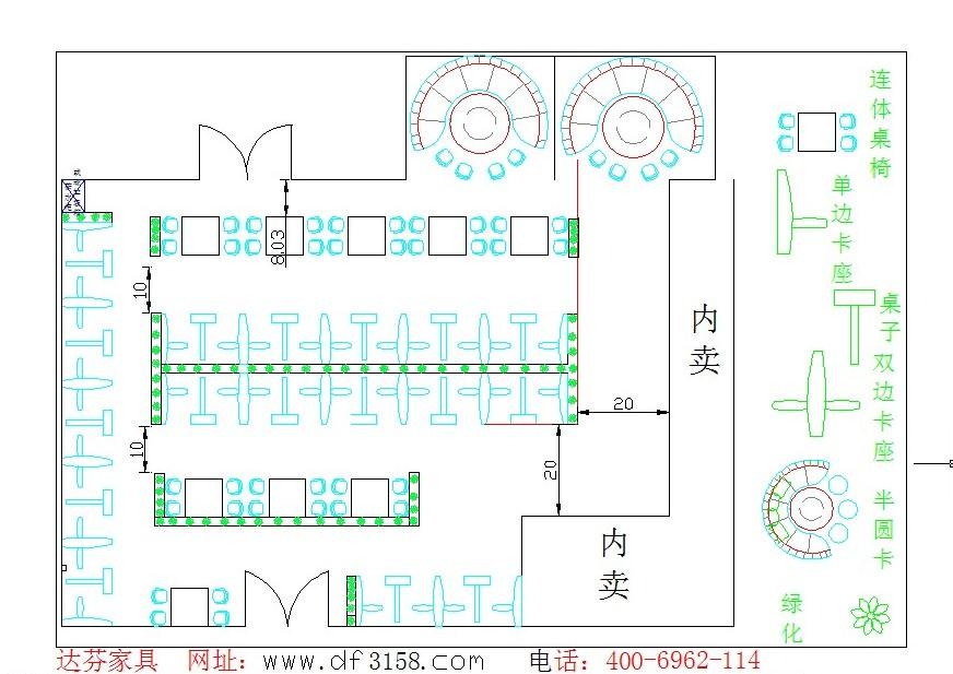肯德基装修平面布局图-设计160平方布局,卡座沙发,双边卡座,单