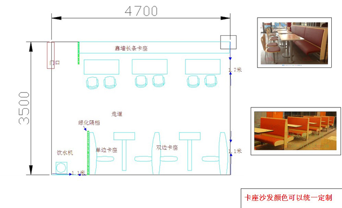 咨询卡座沙发设计[餐厅卡座沙发设计图纸]400-6962