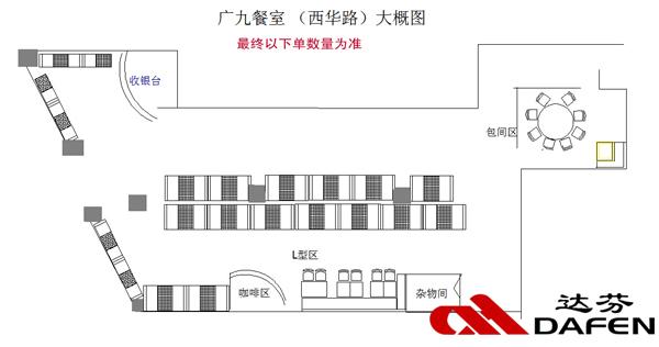 电路 电路图 电子 设计 素材 原理图 600_316