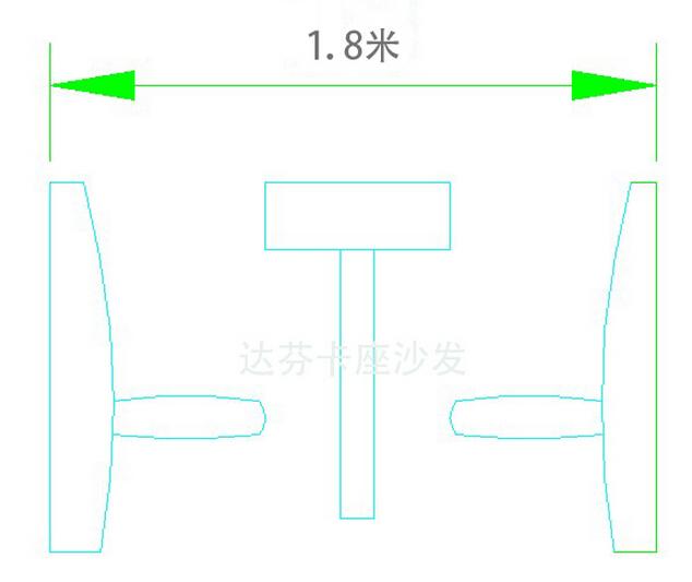 达芬卡座沙发尺寸标准化
