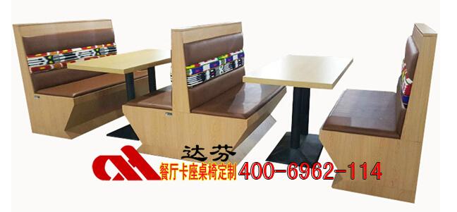 新疆阿不旦抓饭餐厅卡座沙发桌椅-达芬家具标准化定制